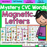 CVC Words - Magnetic Letters