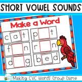 Making CVC Words Game