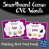 CVC Words: Match the Short Vowel Sound Game (Smartboard/Promethean Board)