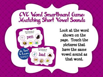 CVC Words: Match the Short Vowel Sound Game (Smartboard/Promethean Board)