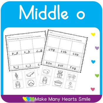 Middle O Worksheets and Cards
