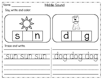 Middle Sound Worksheets for Kindergarten:
