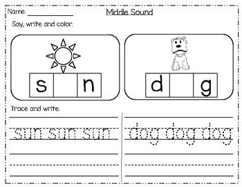 Middle Sound Worksheets for Kindergarten: