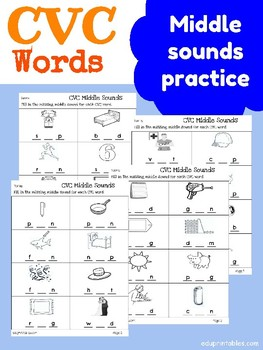 CVC Words - Middle Sounds Practice
