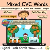 CVC Words Spell Build Oranges Fruit BOOM Cards™ Distance Learning