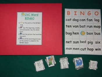 CVC Words Multipack- FIVE GAMES: beginning sounds, middle, end, all, & BINGO