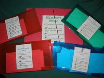 CVC Words Multipack- FIVE GAMES: beginning sounds, middle,
