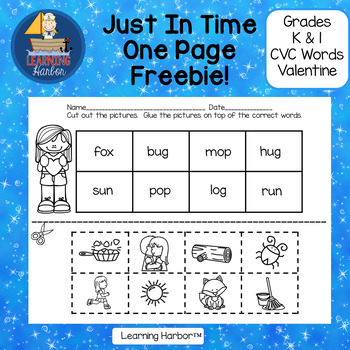 CVC Words O and U Valentine's Day Just in Time One Page Freebie