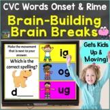 CVC Words Onset & Rime with Brain Breaks, Movement Google