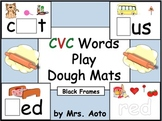CVC Words Play Dough Mats (Black Frames)