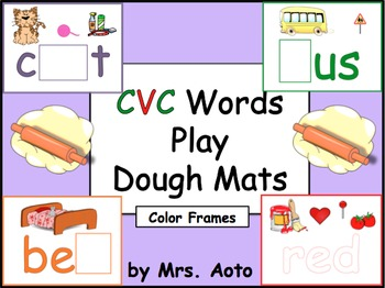 CVC Words Play Dough Mats (Color Frames)