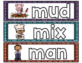 Word Work: CVC Words Play Dough Strips
