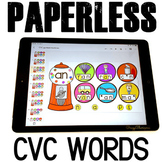 Google Classroom™ Activities Reading CVC words (gumball)