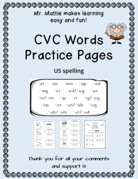 CVC Words Practice Pages 25 word families