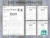 CVC Words Practice Sheets, CVC Words Worksheets, T-194