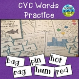 CVC Words Practice Unit