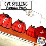 CVC Words Pumpkin Spelling