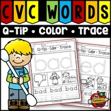 CVC Words Q-Tip Painting - Color - Trace
