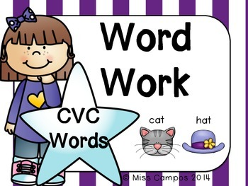 CVC Word Work for Short Vowel Word Families
