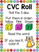 CVC Words Roll