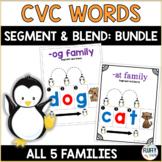 CVC Words Segmenting and Blending for Beginning Readers :
