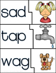 CVC Words - Self Correcting Matching Puzzles