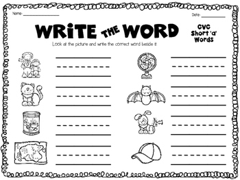 CVC Words:  Short A Three Piece Puzzles