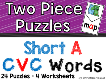 CVC Words:  Short A Two Piece Puzzles