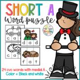 Short A CVC words Vocabulary Puzzle Game