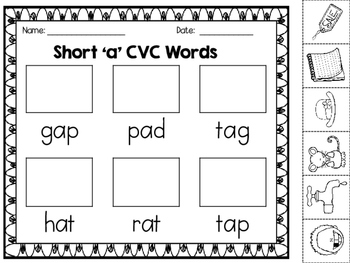 CVC Words:  Short A Word Mats