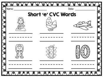 CVC Words:  Short E Word Mats