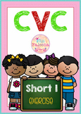 CVC Word Short I Exercise
