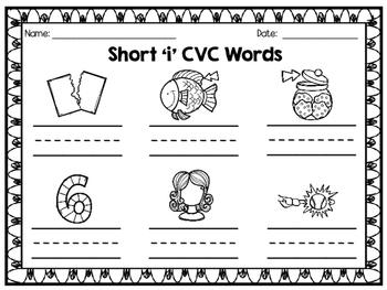 CVC Words:  Short I Word Mats