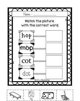 CVC Word Short O Exercise