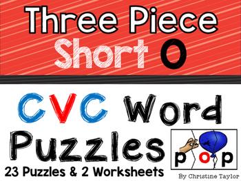 CVC Words:  Short O Three Piece Puzzles