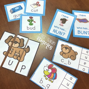 Short U CVC words Literacy Centers Bundle
