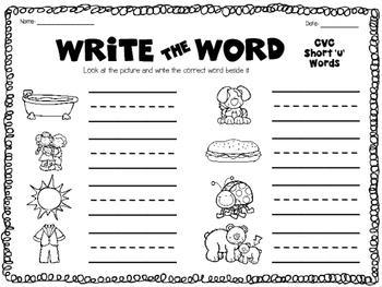 CVC Words:  Short U Three Piece Puzzles