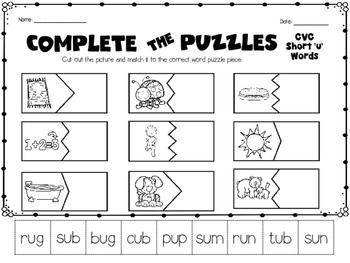 CVC Words:  Short U Two Piece Puzzles