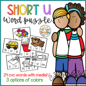 Short U CVC words Vocabulary Puzzles