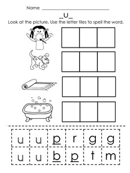 CVC Words :Short U Word Families
