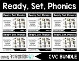 Short Vowels CVC Interactive Activities BUNDLE (First Grade Phonics)