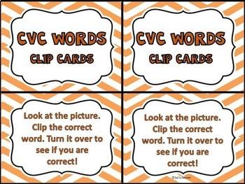 CVC Words Short Vowel  - Clip Cards