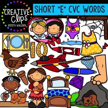 CVC Words - Short Vowel Mega Bundle {Creative Clips Digital Clipart}