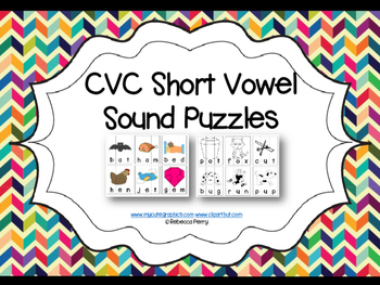 CVC Words Short Vowel Sound Puzzles – A E I O U – 40 puzzle cards