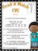 CVC Words {Short e Read & Match}