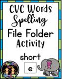 CVC Words Spelling File Folder Activity (Short Vowel E)