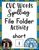 CVC Words Spelling File Folder Activity (Short Vowel I)