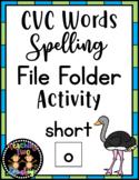 CVC Words Spelling File Folder Activity (Short Vowel O)