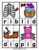 CVC Words Spelling Puzzles Bundle