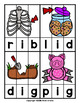 CVC Words Spelling Puzzles Bundle